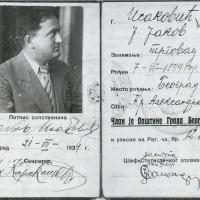 Documento di Jacob Isakovic