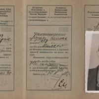 Documento di Samuel Spritzman a Budapest