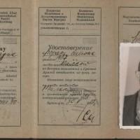 Documento di ritorno di Samuel Spritzman, Budapest 1945. Archivio istituto storico della Resistenza e dell'età contemporanea di Parma, Fondo privato Samuel Spritzman